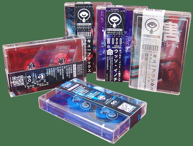 Cassette tape obi strips band cds for Casette obi
