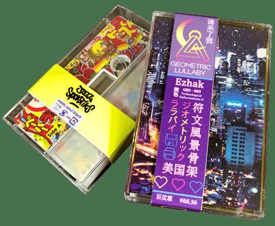 cassette tape obi strips