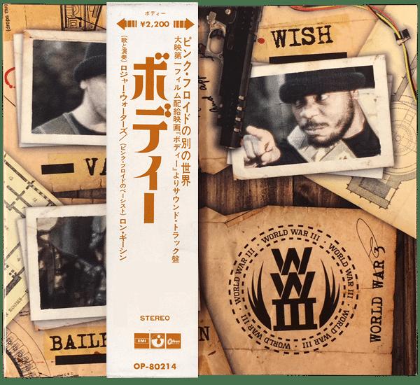CD digipak obi strips