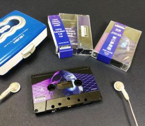 Black tapes will UV LED full colour on-body printing, cellophane wraps and obi strips