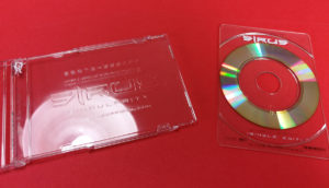 Business card CDs with UV LED on-body printing and spot gloss printing on the jewel case