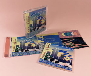 MiniDisc duplication with UV-LED printing and packed in clear jewel cases