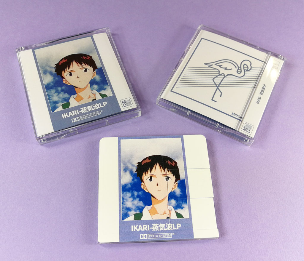 IKARI MiniDiscs, released on the My Pet Flamingo label