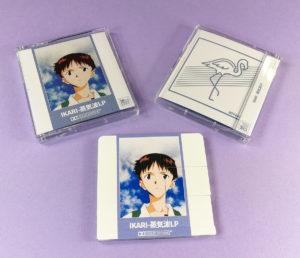 IKARI MiniDiscs, released on the My Pet Flamingo label