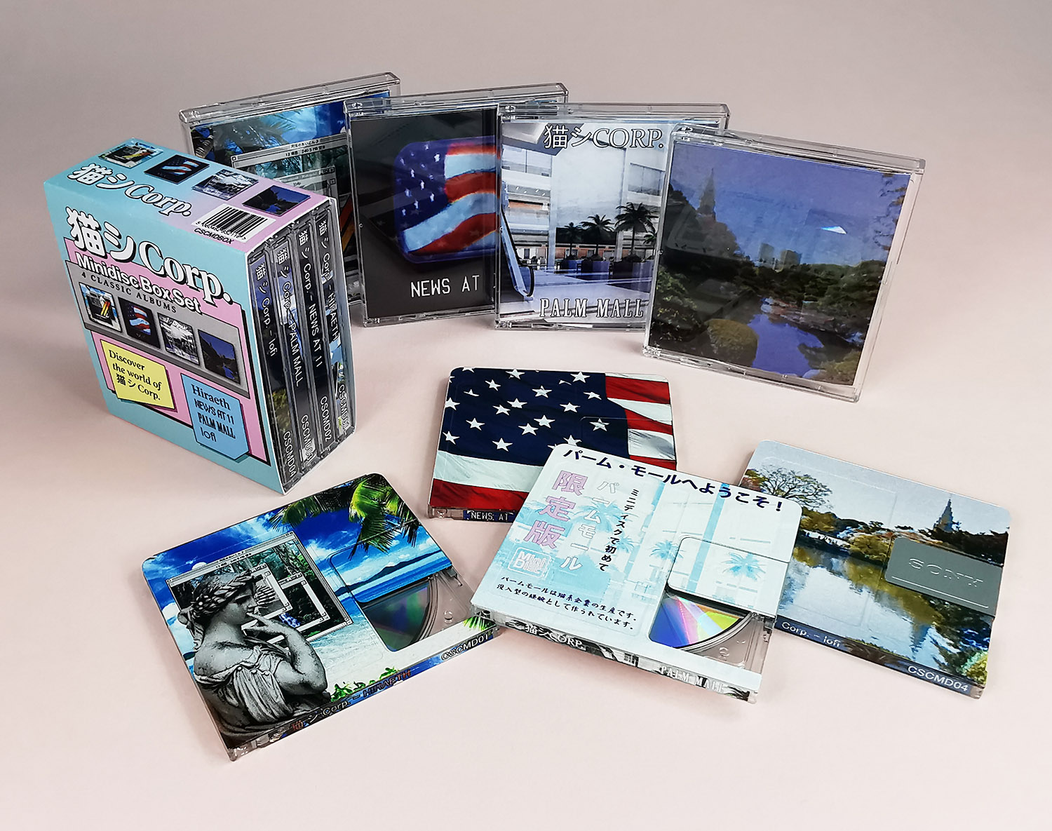 CatCorp MiniDisc box set with four MiniDiscs in jewel cases within an outer O-card