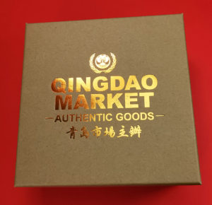 Brown Manila six tape box set with orange foil lid printing